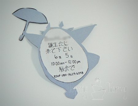 totoro birthday party invitation